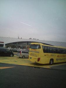 20100210105045.jpg