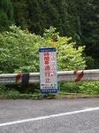 ハチエモンさん納車ツーリング 041.jpg