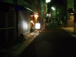 ブログ 001.jpg