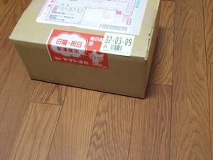 横浜ホットロッド 002.jpg