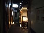 京都オムライスブログ 001.jpg