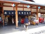 川湯キャンプ 096.jpg
