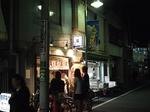 転居in東京 039.jpg