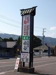 味噌カツツーリング 009.jpg