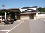 味噌カツツーリング 010.jpg