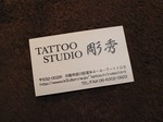 TATOOブログ 004.jpg