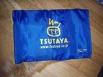 TUTAYAブログ 001.jpg