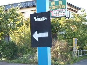 VIBES MEETING in 新潟 046.jpg